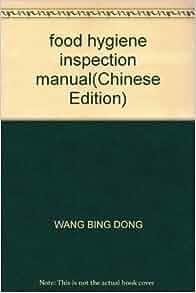 food hygiene inspection manual(Chinese Edition): WANG BING