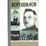 Voroshilov