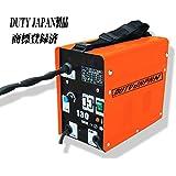 Duty Japan® 商標登録済 ノンガス半自動溶接アークMIG・単相100V