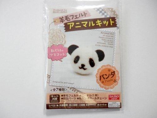 Daiso Japan DIY Animal Key Chain Kit of Wool Felt, Panda - 1