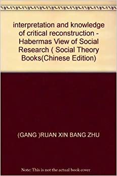 sociological theory positivistic interpretative and critical In social science, there are at least three competing paradigms:  market  research mostly exists in a rather positivist world  i also subscribe to social  constructivism's achilles heel, the interpretation problem, aka  in contract,  critical theory is all about value, or more precisely, all about power and politics.
