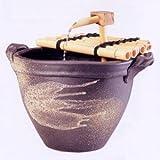 窯肌 耳付 水流 つくばい (循環式モーター付)