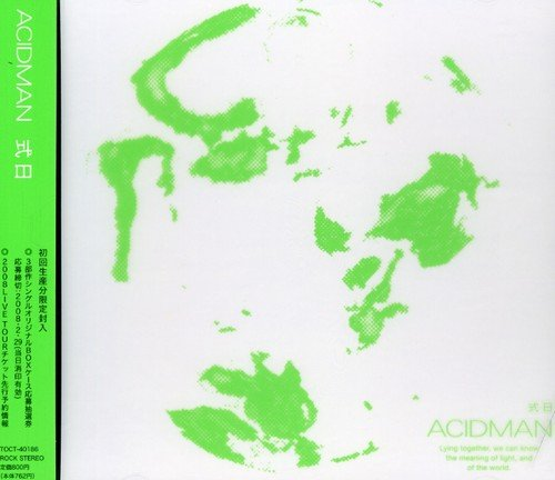 CD : Acidman - Shikijitsu (Japan - Import)
