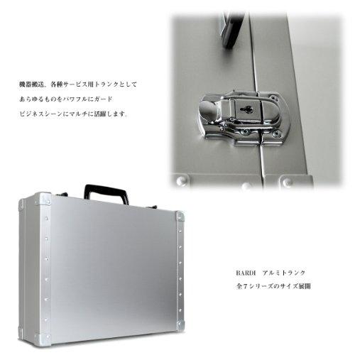 BARDI(バルディ) [BA-A005~011] 高級 アルミトランク トランク ケース