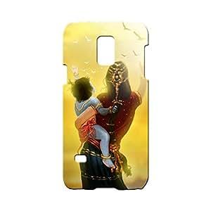 BLUEDIO Designer Printed Back case cover for Samsung Galaxy S5 - G5747