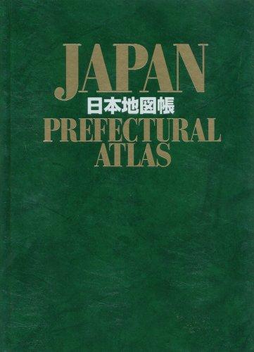 日本地図帳