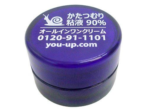かたつむり 粘液90% オールインワン ミニクリーム 5g