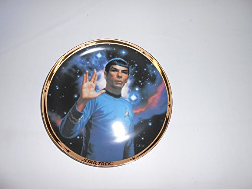 Spock - Star Trek 25th Anniversary Commemorative Collection Plate
