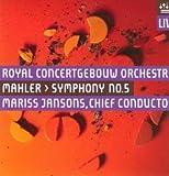 Mahler: Symphony No. 5 [Hybrid SACD]