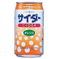 神戸居留地 オレンジサイダー 350ml×24本