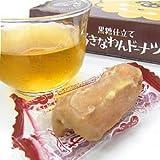 黒糖仕立て おきなわんドーナツ(10個入り) ランキングお取り寄せ