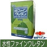 ニッペ 水性ファインウレタンU100 ブラック [15kg] 日本ペイント・水性・外壁・鉄部・木部・塗り替え