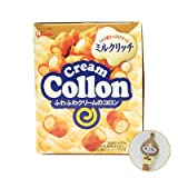Japanese Biscuit - Crispy Waffle Roll with Milk Cream / Japan Cookies Cream Collon 60g Bonus Pack