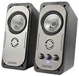 Konig CMP-SP32 2.0 Speaker Set