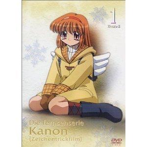 Kanon(カノン) 東映アニメーション版 全7巻セット [マーケットプレイス DVDセット]