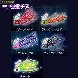 OceanRuler(オーシャンルーラー) ルアー チャター波動チヌ 14g ブラックパープル