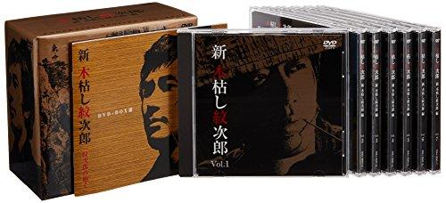 木枯し紋次郎 DVD-BOX III 新・木枯らし紋次郎 編