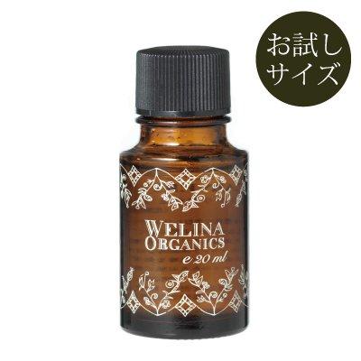 WELINA Clearvery Moist (化粧水しっとりタイプ) お試し20ml