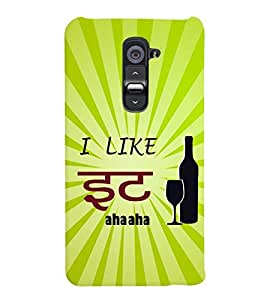 printtech Like It text Back Case Cover for LG G2::LG G2 D800 D980
