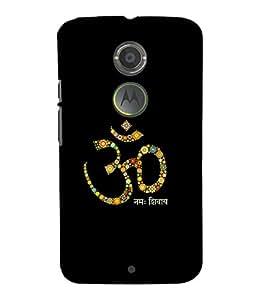 printtech Om Namah Shivaya Back Case Cover for Motorola Moto X2::Motorola Moto X (2nd Gen)