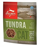 Orijen Cat Treats Freeze Dried Tundra 1.25oz (Pack of 3)