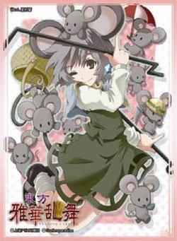 東方Project 波天宮 キャラクタースリーブシリーズ 「ナズーリン」 60枚入