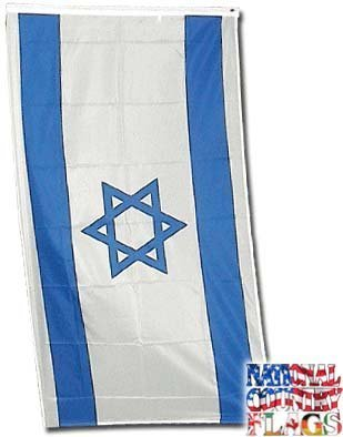 Sale alerts for Flags Unlimited, Inc. Flags Unlimited Israel Flag Polyester 3 Ft. X 5 Ft. - Covvet