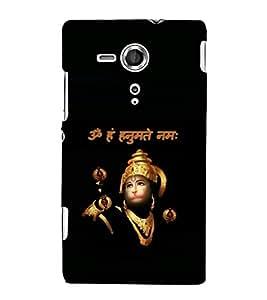 printtech Om Hanumate Namah Hanuman Back Case Cover for One Plus X