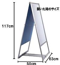 【訳あり】転倒防止板付●A型看板両面ホワイトボード120サイズ 風で倒れないWB-6978A