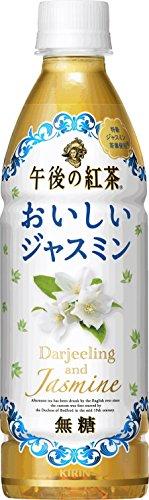キリン 午後の紅茶 おいしいジャスミン PET(430ml×24本)