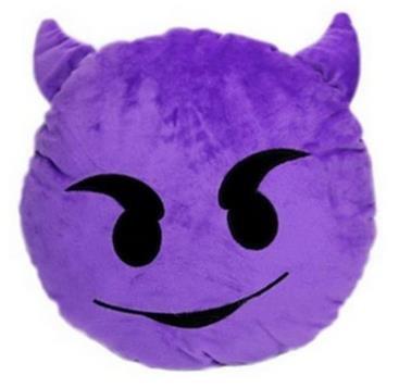 Jessie & Leetty Emoji, 32 cm, motivo: Smiley Emoji, Cuscino/Emoji-Cuscino/smile/giallo/Cuscino rotondo in peluche, indipendente dal imballaggio sottovuoto marrone