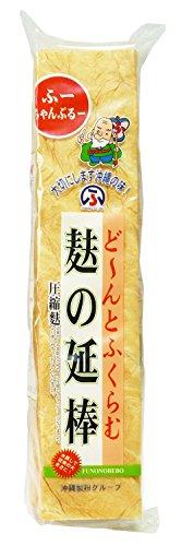 沖縄の味 麩の延棒(大) 3枚入り×3袋 -