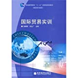 img - for International Trade Training book / textbook / text book