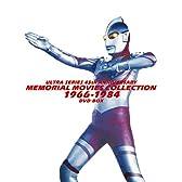 ウルトラシリーズ45周年記念 メモリアルムービーコレクション 1966-1984 DVD-BOX