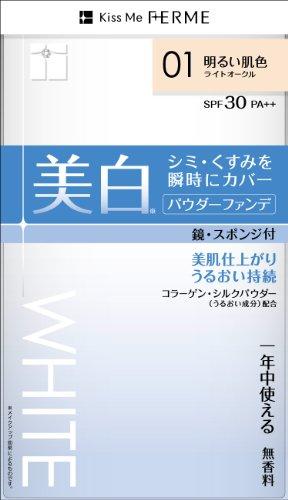 フェルム ビューティアップWHファンデ 01