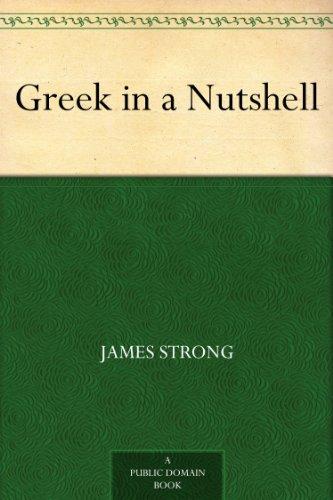 Greek in a Nutshell PDF