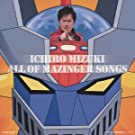 �}�W���K�[Z 40��N�L�O  ���؈�Y ALL OF MAZINGER SONGS