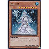 氷の女王 韓国版遊戯王カード PP05-KR012 ウルトラレア