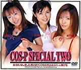 COS-P SPECIAL TWO [DVD]