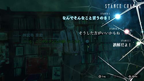 ダイダロス:ジ・アウェイクニング・オブ・ゴールデンジャズ ゲーム画面スクリーンショット3