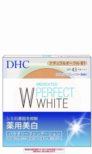 DHC薬用PWパウダリーファンデーション NO01