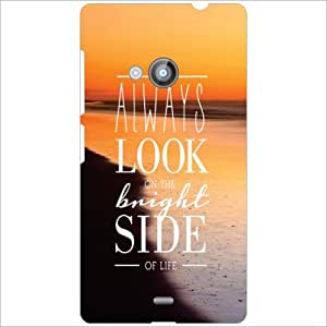 Nokia Lumia 535 Back Cover - Look By Side Designer Cases