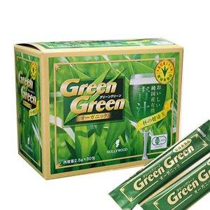 ハリウッド グリーングリーンオーガニック 2.5g×60包