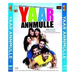 Yaar Anmulle (2011) [Punjabi] SL YT - Arya Babbar, Yuvraj Hans, Harish Verma, Jividha Ashta, Kajal Jain, Jenny Kaur