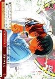 ヴァイスシュヴァルツ【誓いのキス】【CR】DCW23-074-CR ≪D.C.~ダ・カーポ~10thアニバーサリーミックス≫