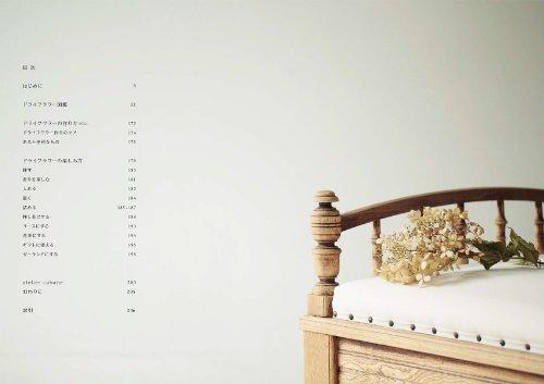RoomClip商品情報 - ドライフラワー図鑑