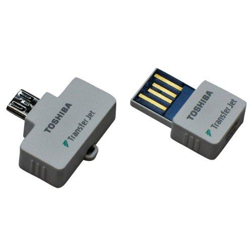 東芝 TransferJet対応 USB/MicroUSBアダプタ セットパックTransferJe