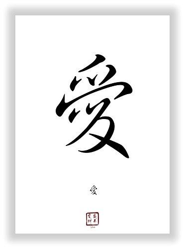 liebe chinesisches japanisches kanji kalligraphie. Black Bedroom Furniture Sets. Home Design Ideas