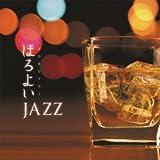 ほろよいジャズ