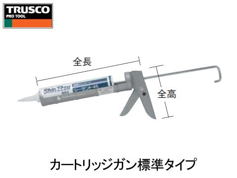 TRUSCO カートリッジガン標準タイプ KEG